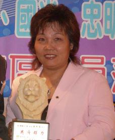 前任會長 陳秀琴