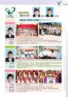 雄獅月刊12卷第1期 1