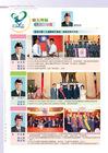 雄獅月刊12卷第1期 10