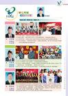 雄獅月刊12卷第1期 13
