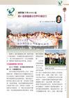 雄獅月刊12卷第1期 26
