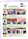 雄獅月刊 第十二卷 第四、五期 15