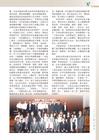 雄獅月刊 第十二卷 第四、五期 27