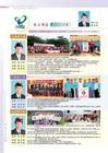 雄獅月刊 第十二卷 第六、七期 14