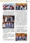 雄獅月刊 第十二卷 第六、七期 15