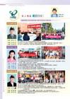 雄獅月刊 第十二卷 第六、七期 21