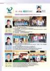 雄獅月刊 第十二卷 第六、七期 24